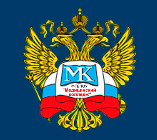 Медицинский колледж Управления делами Президента